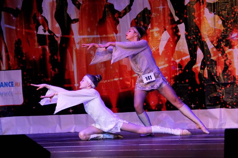 Танцевальные конкурсы в орле